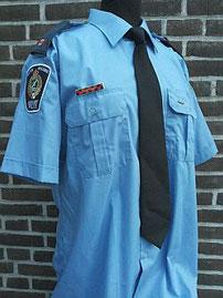 Regionale politie Halton, reservist