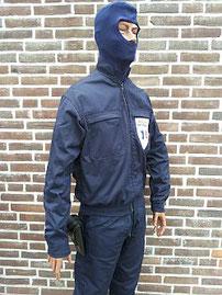 Nationale politie, oproerpolitie