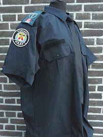 Gemeentepolitie Toronto, adspirant
