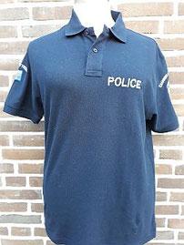 Nationale politie, huidig model
