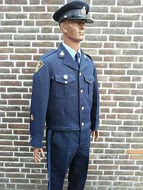Provinciale politie Ontario