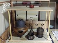 茶道のお道具