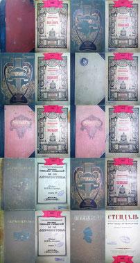 К 90-летнему юбилею школы. Самые старые издания в школьной библиотеке