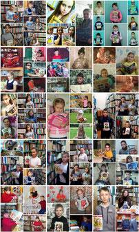"""Фотоконкурс """"Мой портрет с любимой книгой"""""""