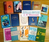 Книги, завещанные школе бывшим зам. директора по УВР и учителем математики  С.Н. Шагановой