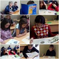 Читатели 7д-8д класов с учителем литературы