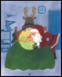 『とっておきのプレゼント』26ページ目