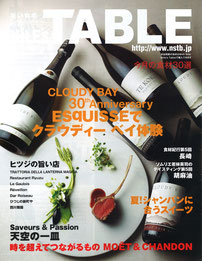 旨い食卓NILE'S TABLE Vol.5