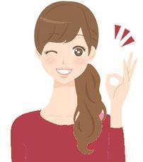 fille femme heureuse plaisir découverte bien-être santé