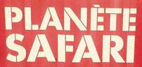 logo planete safari