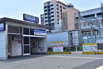西鉄白木原駅の写真
