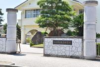 大野中学校の写真