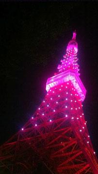 「乳がん」月間 東京マリンタワー