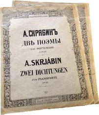 Две поэмы Александра Скрябина, опус 32