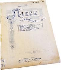 Ручеёк, Теодор Остен, ноты для фортепиано