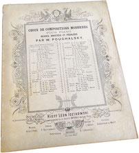 Мелодия, Падеревский, ноты для фортепиано