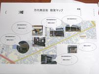 万代商店街散策MAP