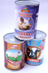 ТУШЁНКА (свинная, бараинны, говяжья)