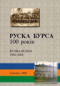 Ruska Bursa 100 lat