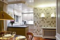 Komfortabel Kochen und stilvoll Speisen