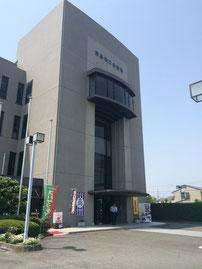いとう司法書士事務所は津島商工会議所の会員にもなっております