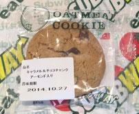 【NEW】キャラメル&チョコチャンク