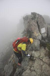 前剣頂上から剣岳への下り