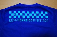 北海道マラソン2014Tシャツ