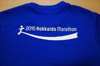 北海道マラソン2015Tシャツ