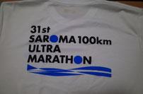 2016サロマ100kmウルトラマラソンTシャツ