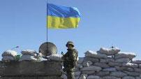 Image: War in the Ukraine