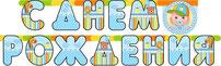 Оформление детской комнаты на выписку из роддома
