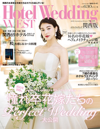 Hotel Wedding WEST 2019 Autumn &Winter No.05