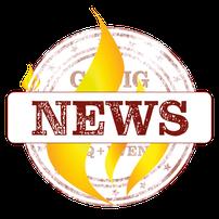 Gedig BBQ News Logo