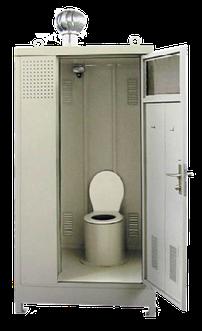Toilette sèche publique pour handicapés