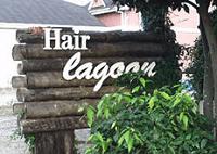 【君津市/南子安】  Hair Lagoon