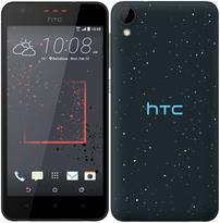 HTC Desire 825 Reparatur