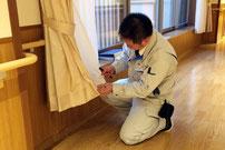 防火対象物定期点検の対象となる不燃性・難燃性の防火・防炎カーテン