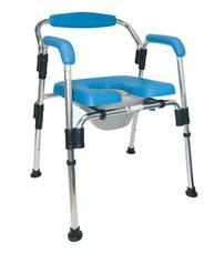silla ducha, silla ducha comodo 4 en 1, comodo,  comodo fijo, comodo 4 en 1 reactiv, comodo silla ducha reactiv, silla ducha comodo para regadera reactiv, reactiv, ability monterrey, ability san pedro, ortopedia en monterrey