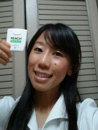八戸市 くぼた歯科医院 むし歯 予防 歯周病 ホワイトニング