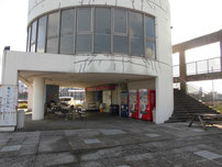 日明海峡釣り公園 売店の写真