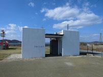 秋穂漁港 磯の香公園・トイレの写真
