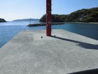 奈古漁港 道の駅側 波止先端付近の写真