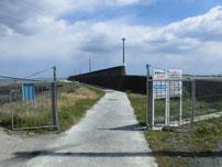椎田漁港 フェンスの写真