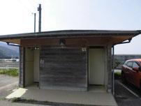 三見漁港 トイレの写真