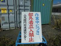 太刀浦ふ頭 6号の写真 4