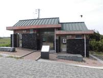 角島 牧崎地磯 トイレの写真