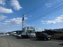日明北泊地 駐車 の写真
