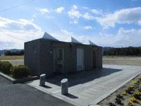 苅田緑地公園周辺 トイレの写真