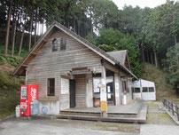 豊田湖 ゲストハウスの写真